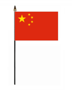 China Country Hand Flag - Small.